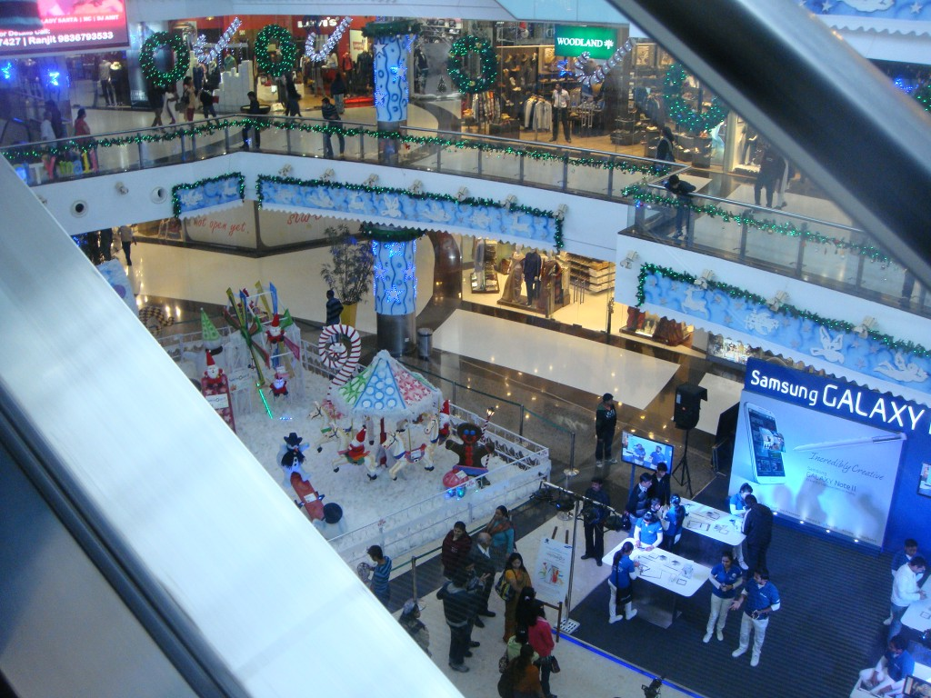 The Gorgeous South City Mall, Kolkata